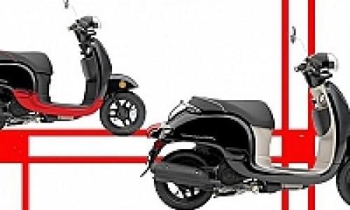 Wajah Lain Skutik Retro Honda di Eropa