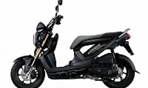 Honda Zoomer X Belum Tentu Masuk Tanah Air?