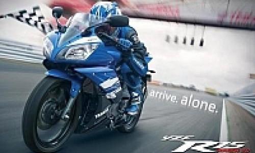 Yamaha R15 Turbo Bakal Hadir, Seperti Apa Rupanya?
