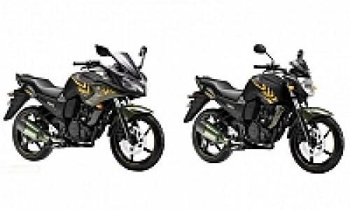 Yamaha Tambah Varian Limited Edition