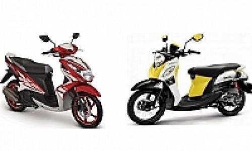 Nih, Bocoran Produk Baru Yamaha Tahun Depan!