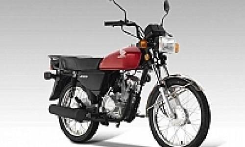 Honda Luncurkan Motor Sport Ekonomis!