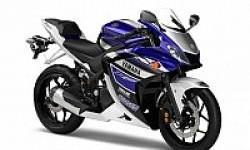 YZF-R3, Apakah Motor Baru 300 cc Yamaha?