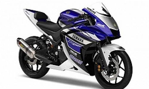 Yamaha Fokus Mempersiapkan Produksi Yamaha R25