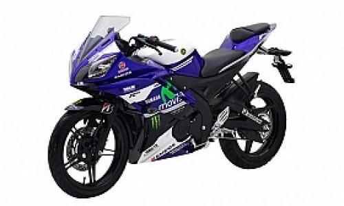 Yamaha R15 Diproduksi Mei, Pakai Peralatan Khusus!
