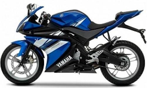 Ada Kemungkinan Yamaha R125 Datang ke Indonesia?