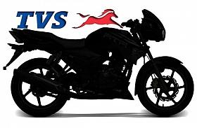 TVS Lepas Motor Baru, Apache Terbaru Atau Model Trail?