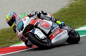 Xavier Gunakan Ban Keras di FP1 Moto2 Mugello, Italia