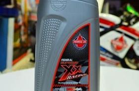 Federal Supreme XX Racing Ikuti Jejak Federal SuperRacing