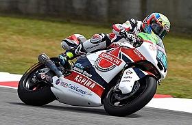 Xavier Harus Berjuang Keras di Balap Moto2 Mugello, Italia