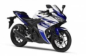 Yamaha R25 akan Diekspor ke 14 Negara