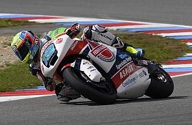 Tim Federal Oil Gunakan Sasis Baru di Moto2 Brno
