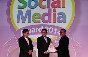 Federal Oil Raih Penghargaan Social Media Award 2014