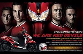 Honda Moove Skutiknya Fans Manchester United