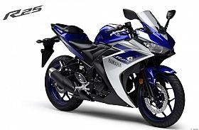 Yamaha R25 Versi ABS Segera Diluncurkan