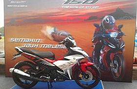 Ini Dia Spesifikasi Lengkap Yamaha Jupiter MX King dan Yamaha MX 150