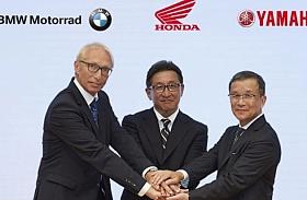 Honda, Yamaha dan BMW Resmikan Kerjasama