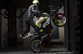 BMW Concept Stunt G310, Prototipe Stunt Bike