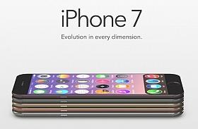 Tahun Ini iPhone 7 Akan Meluncur ke Pasaran