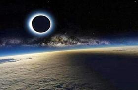 Gerhana Matahari Total, Fenomena Alam 350 Tahun Sekali