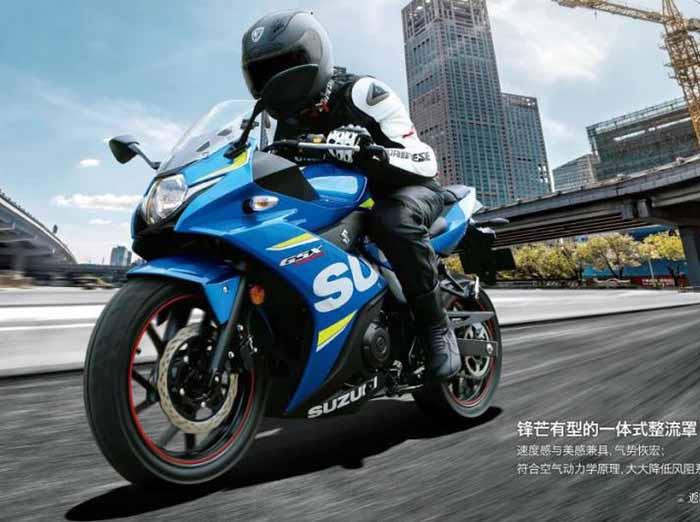 Suzuki GSX Rilis di Inggris, Intip Harganya yuk...