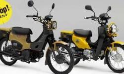 Motor Bebek Legendaris Honda mau Diproduksi Ulang, Calon Cellector Item Nih..!!