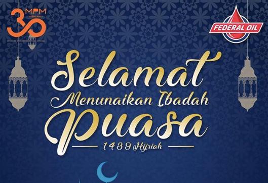 30 Keistimewaan Bulan Ramadan