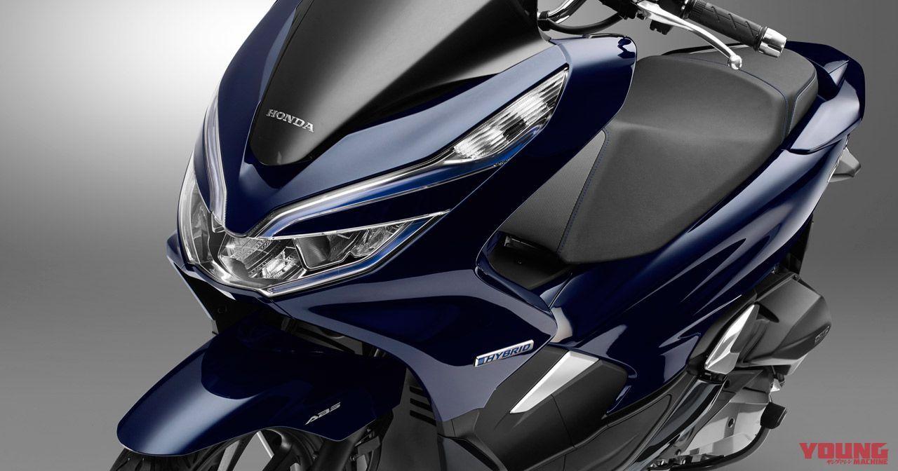 Motor Baru Honda PCX 150 Hybrid, Pertama Muncul, Banyak Peminat