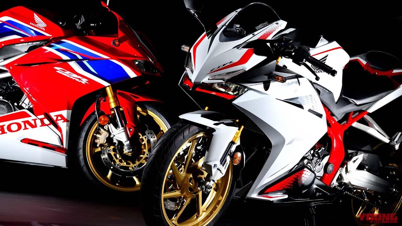 Tenaga Honda CBR250RR 2020 Saingi Kawasaki Ninja 250 4 Silinder