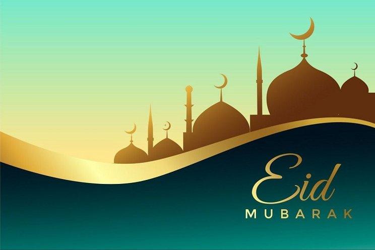 Hasil Sidang Isbat Ditetapkan Hari Raya Idul Fitri 1442 H Hari Kamis 13 Mei 2021